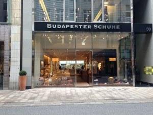 budapester-schuhe-hamburg